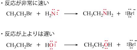 酸素原子と窒素原子のSN2反応の比較
